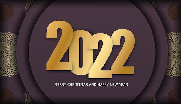 Holiday flyer 2022 happy new year color bordeaux con ornamenti in oro vintage