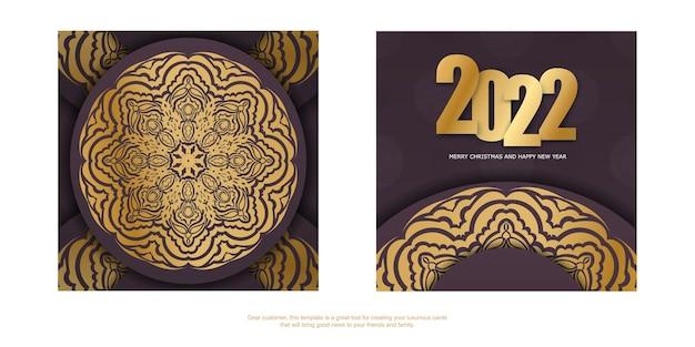Holiday flyer 2022 buon natale e felice anno nuovo colore bordeaux con motivo oro vintage