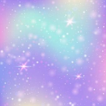 Sfondo astratto olografico. fondale olografico liquido con maglia sfumata. stile retrò anni '90 e '80. modello grafico iridescente per banner, flyer, design di copertina, interfaccia mobile, app web.