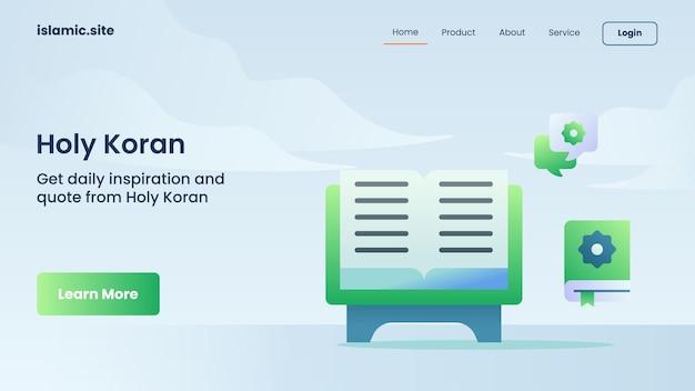 Concetto di santo corano per l'atterraggio del modello di sito web o il design della homepage Vettore Premium