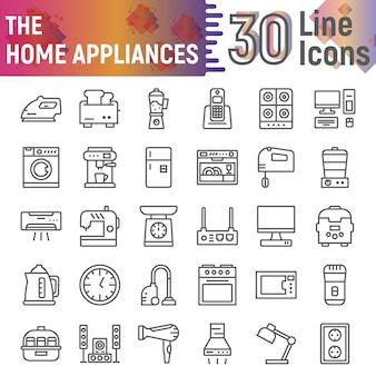 Insieme dell'icona di linea di elettrodomestici, raccolta di simboli di utensili da cucina
