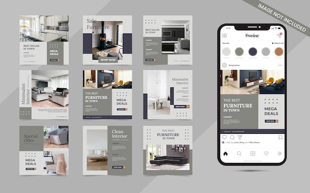 Vendita di promozione di mobili per la casa per modello di post quadrato di social media