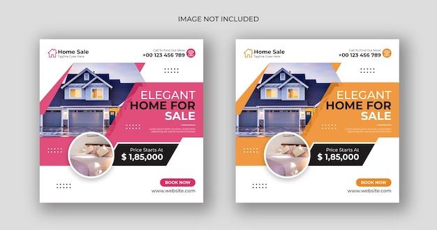 Modello di banner quadrato post social media aziendale di vendita domestica