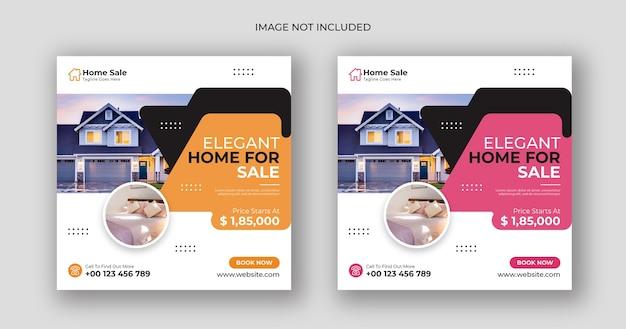 Modello di banner quadrato post social media aziendale vendita casa