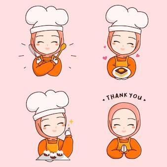 Collezione di loghi halal fatti in casa con una cuoca musulmana carina che indossa un hijab e tiene in mano una scatola da dessert, una torta, gli utensili da cucina e dice grazie per il tuo ordine