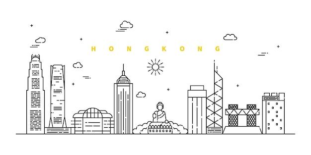 Città di hong kong. moderna linea piatta paesaggio