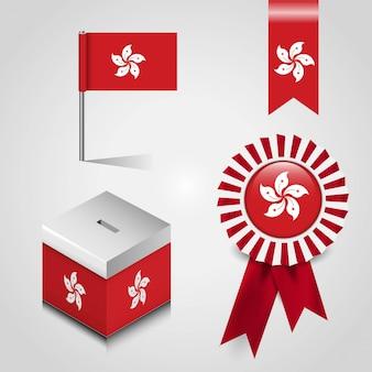 Posto della bandierina del paese di hong kong sul contenitore di voto, sulla bandiera del distintivo del nastro e sul perno della mappa