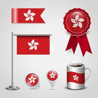 Bandiera del paese di hong kong