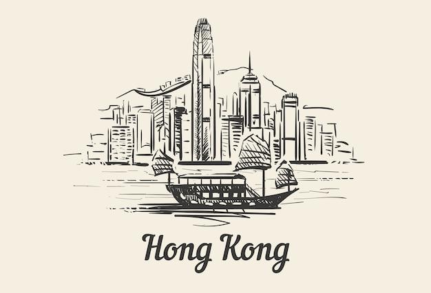 Skyline di hong kong con ilustration schizzo disegnato a mano barca isolato su priorità bassa bianca