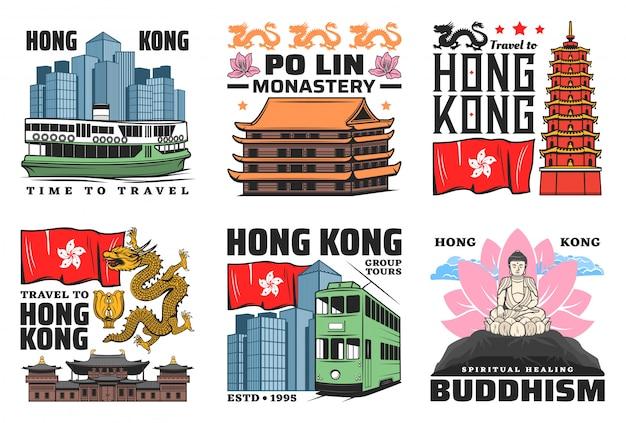 Icone del punto di riferimento di viaggio di hong kong