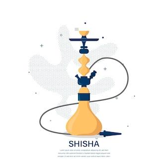 Hookah con fumo stilizzato illustrazione piatta.