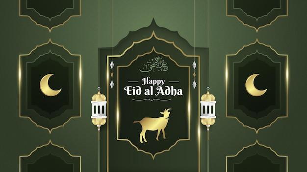 Modello di banner orizzontale per eid al adha celebrazione premium eps