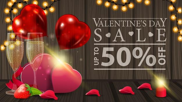 Banner orizzontale di sconto di san valentino