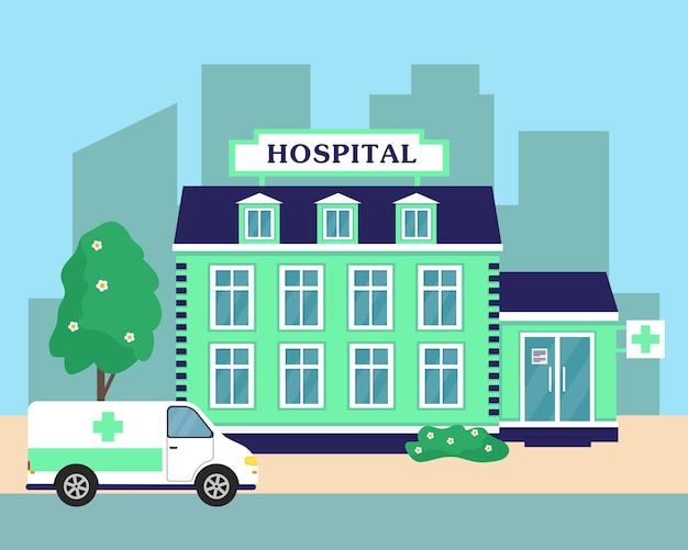 Ospedale o centro medico esterno dell'edificio e auto ambulanza. illustrazione di sfondo della città.