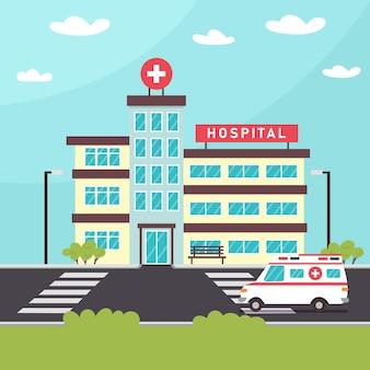 Ospedale fuori città sfondo e ambulanza nelle vicinanze. istituto medico. costruzione di cure mediche. ambulanza vicino all'ospedale. illustrazione isolata piana di vettore moderno