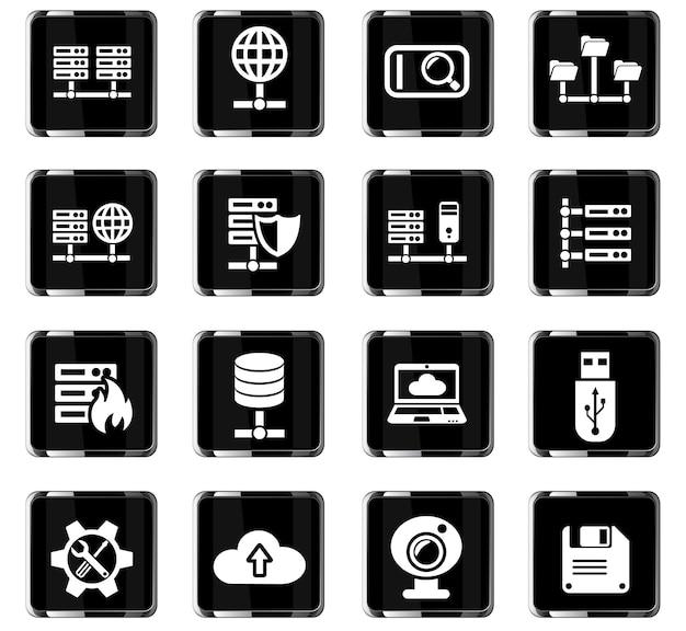 Icone web del provider di hosting per la progettazione dell'interfaccia utente