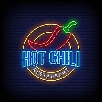 Hot chili restaurant insegne al neon stile testo vector