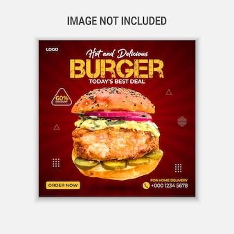 Disegno del modello di post sui social media di hamburger caldo e delizioso