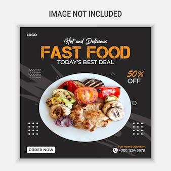 Design di banner post sui social media di fast food caldo e delizioso