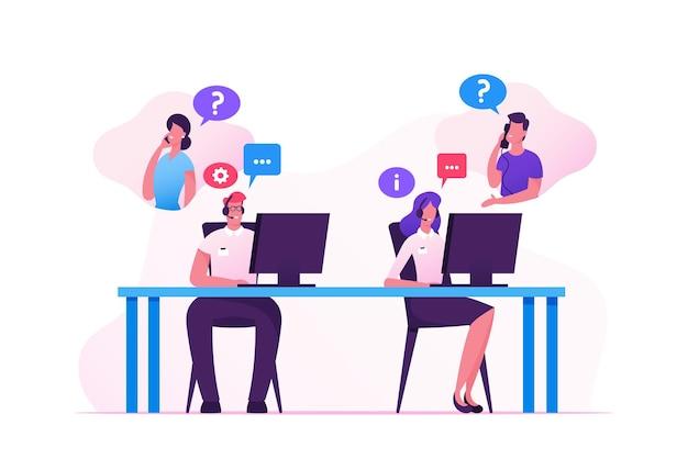Gli operatori della linea diretta aiutano i clienti a risolvere i loro problemi. cartoon illustrazione piatta