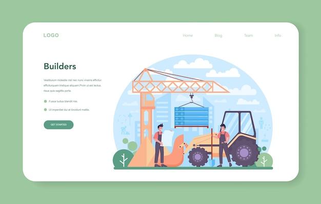 Banner web o pagina di destinazione per la costruzione di una casa. lavoratori che costruiscono casa con strumenti e materiali. processo di costruzione della casa. concetto di sviluppo della città. illustrazione vettoriale piatto isolato