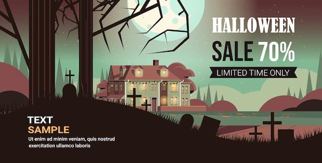 Casa decorata per il concetto di offerta speciale di vendita di sconto celebrazione di festa di halloween