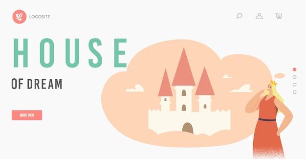 Modello di pagina di destinazione della casa dei sogni. giovane donna con la corona sulla testa immagina di essere la principessa che sogna sul castello rosa. personaggio femminile sognatore desiderio della propria casa... cartoon vector illustration