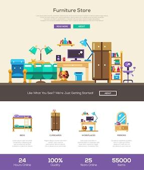 Modello di sito web del negozio online di mobili per interni e domestici di casa