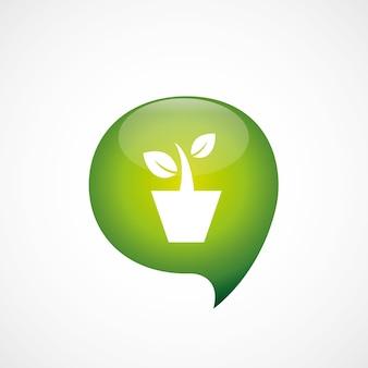 Icona di pianta d'appartamento verde pensare bolla simbolo logo, isolato su sfondo bianco