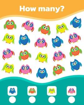 Quanti simpatici gufi colorati ci sono. gioco di matematica per bambini. illustrazione vettoriale.