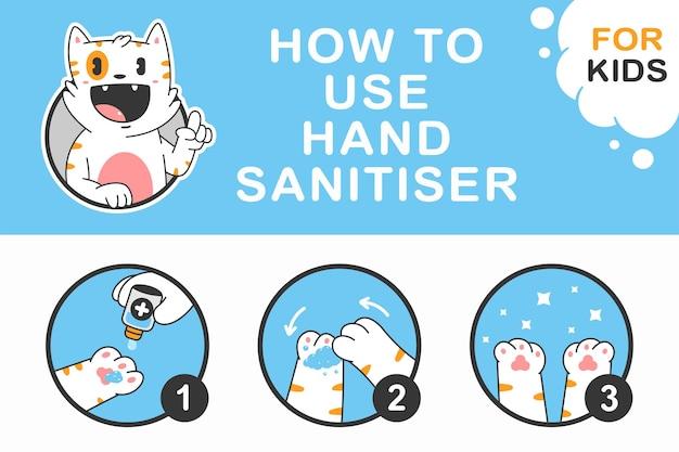 Come disinfettare le istruzioni per le mani per i bambini con l'illustrazione del concetto di vettore della zampa di gatto.