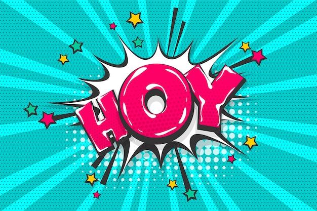 Hoy hey ciao saluto wow fumetto raccolta di testo effetti sonori stile pop art vector discorso bolla