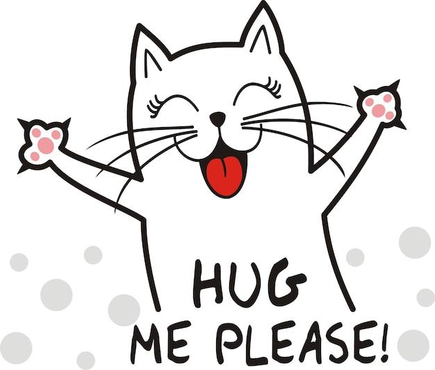 Abbracciarmi per favore
