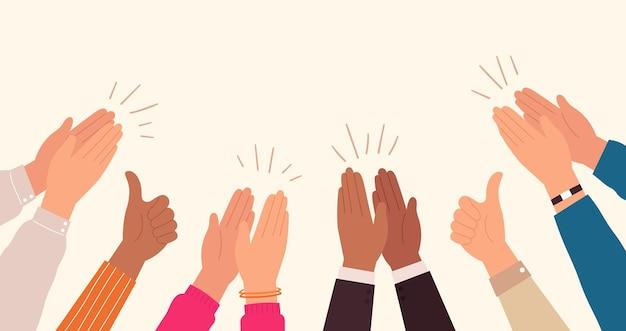 Mani umane che applaudono. la folla di persone applaude per congratularsi con il lavoro di successo. pollice in su. concetto di vettore di squadra aziendale tifo e ovazione. celebrazione del supporto dell'illustrazione, amicizia di apprezzamento