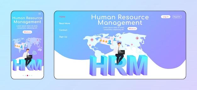 Pagina iniziale di gestione delle risorse umane