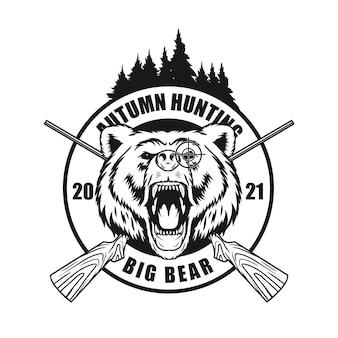 Logo dell'orso da caccia