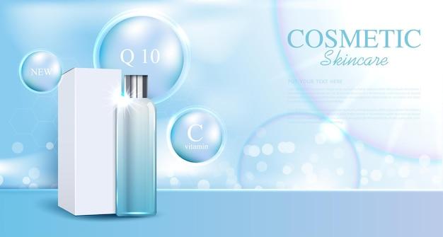 Set idratante per la cura della pelle del viso per la vendita annuale o la vendita di festival, bottiglia di maschera crema d'argento isolata