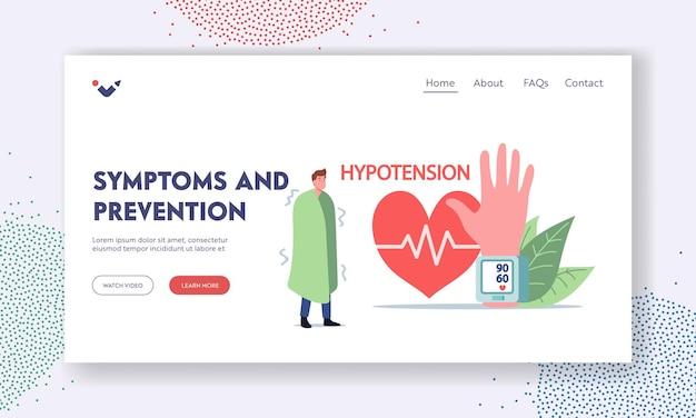 Sintomi e prevenzione dell'ipotensione modello di pagina di destinazione. piccolo personaggio maschile a mano enorme con tonometro che misura la pressione sanguigna arteriosa, malattie cardiologiche. cartoon persone illustrazione vettoriale