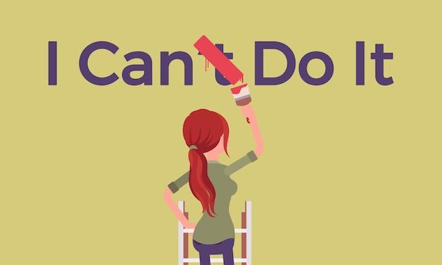 Posso farlo poster motivazionale