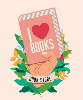 Amo i libri concetto di lettura del libro con il libro che tiene la mano alzata