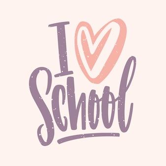 Slogan i love school scritto a mano con caratteri corsivi colorati e decorato a memoria.