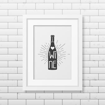 Amo il vino - citiamo la tipografia in una cornice bianca quadrata realistica sul muro di mattoni