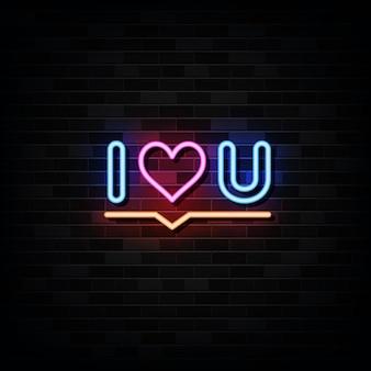 Ti amo insegne al neon. modello di disegno in stile neon