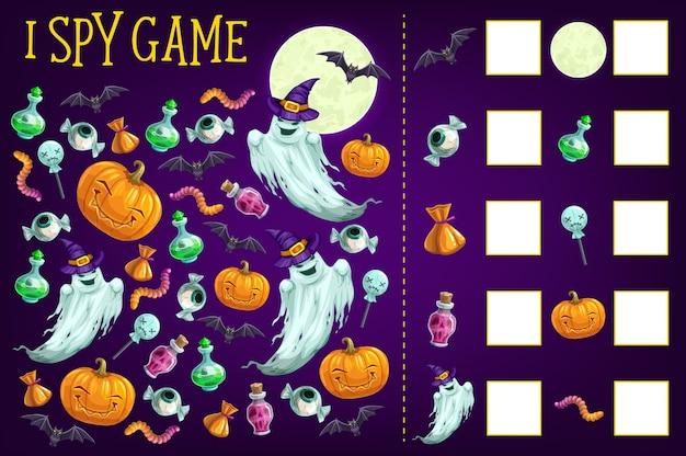 Spio il modello di gioco per trovare e contare gli oggetti di halloween