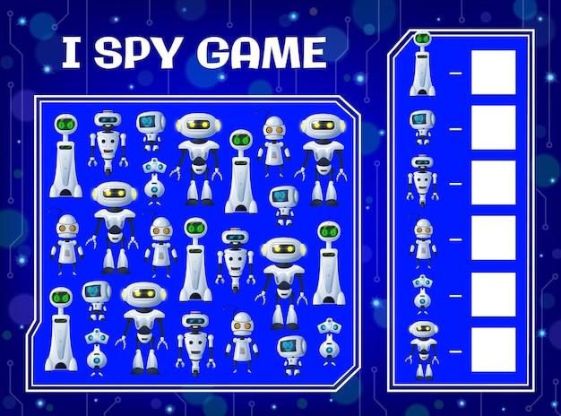 Spio il gioco per bambini con robot e droidi dei cartoni animati. puzzle educativo, labirinto logico e test di attenzione con compito di trovare e contare robot, androidi moderni, cyborg e robot sullo sfondo del circuito stampato