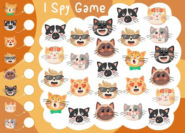 Spio il gioco per bambini con simpatici gatti o gattini divertenti. puzzle educativo quanti personaggi di gatti dei cartoni animati. sviluppo della pagina degli indovinelli delle abilità matematiche. foglio di lavoro di matematica per l'apprendimento delle attività dei bambini