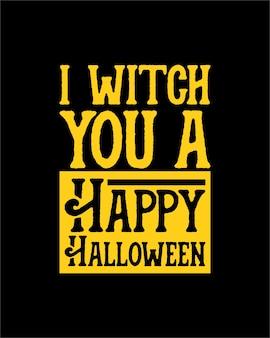 Ti strego un felice halloween. tipografia disegnata a mano