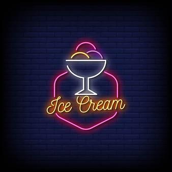 Testo di stile delle insegne al neon di logo del gelato