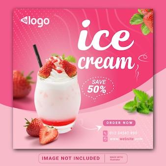 Banner di promozione menu gelato per modello di banner post instagram social media