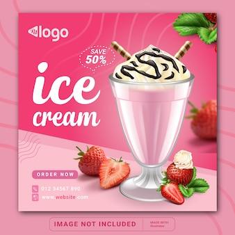 Banner di promozione del menu gelato per modello di banner post sui social media